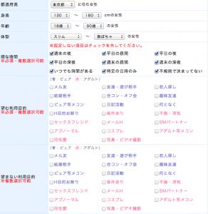 スクリーンショット 2014-04-22 14.40.13