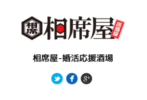スクリーンショット 2015-08-05 16.09.22